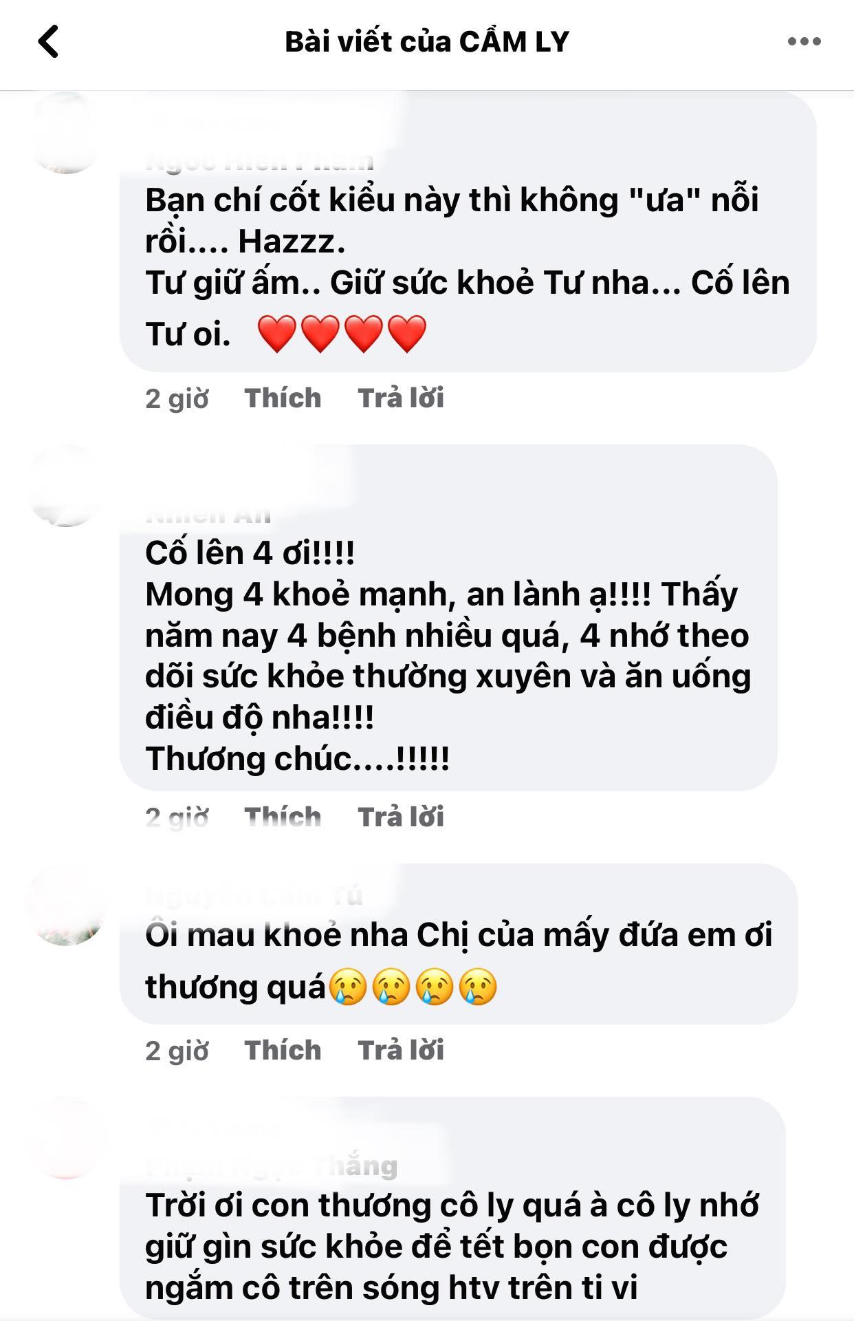 داغترین اخبار سرگرمی بعد از ظهر 11 ژانویه: عکس Ngoc Trinh به سرقت رفته بود ، Huong Giang علائم 5 سال را نشان داد