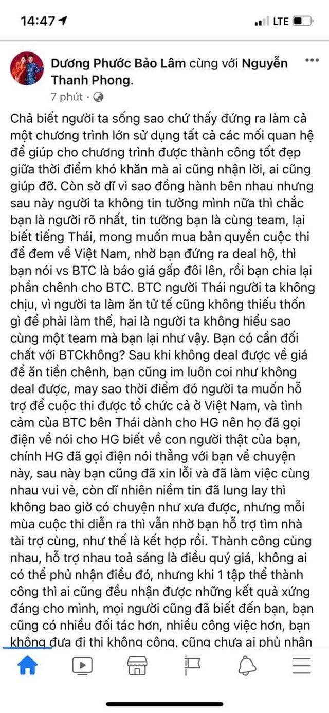 اخبار سرگرمی عصر 18 ژانویه: شایعه شد که Thuy Nga دوباره می میرد ، Huong Giang توسط مدیر سابق ناشکر بود 5