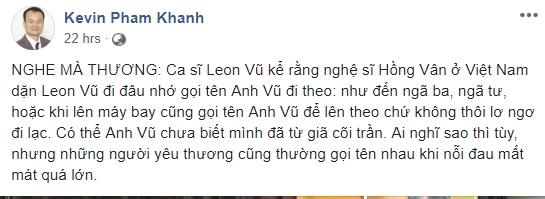 Lý do bất ngờ sau lời dặn của Hồng Vân với Leon Vũ: 'Đi đâu nhớ gọi tên Anh Vũ đi theo' 1