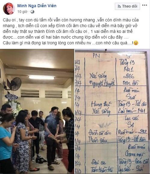 Lịch diễn tháng 4 của cố nghệ sĩ Anh Vũ khiến ai cũng phải giật mình 2
