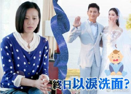Lưu Thi Thi lên tiếng về những tin đồn trầm cảm sau sinh vì quan hệ với mẹ chồng 2